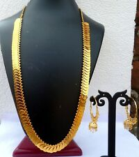 Gold Plated Indian 12'' Long Light weight Ginni Coin Necklace Earrings Set b