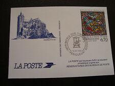 FRANCE - carte document de laposte 16/12/1994 (cy21) french (A)