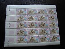 CAMEROUN - timbre yvert et tellier n° 431 x20 n** (Z5) cameroon