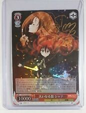 Signed Weiss Schwarz Shakugan no Shana SS/W14-034SP FOIL Shana, Great Vessel