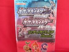 Pokemon Diamond & Pearl scenario clear guide book /Nintendo DS