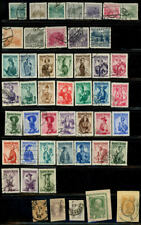 Over 200 Austria stamps as shown
