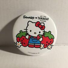 "Sanrio Tanaka Farms Strawberry Hello Kitty 2"" Button"