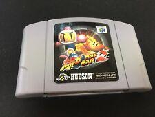 BAKU BOMBER MAN 2 Nintendo 64 Japan Import BOMBERMAN