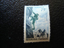 FRANCE - timbre -Yvert et Tellier n° 1075 nsg (A4) stamp french