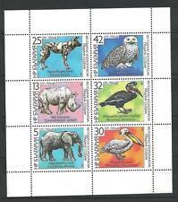 Bulgaria 1988 parque zoológico de Sofia Yvert hoja n° 3168 à 3173 1er elección
