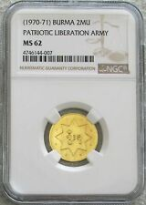 1970- 1971 GOLD BURMA 2 MU PATRIOTIC LIBERATION ARMY EXILE ISSUE NGC MS 62