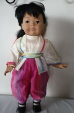 "Vintage West Germany Rare 80s Gotz Doll 18"" Oriental/Asian original"
