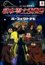 reiji matsumoto 999 Story of Galaxy Express999 Art Book