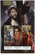 SAINT Vincent & Grenadine 2014 MNH EL GRECO 400th Memorial ANNIV 3V M / S II ARTE