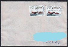 Spain to Turkey Philatelic Cover ( Helicopter Ship ) ( 521 )
