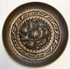 Antique Middle Eastern Copper Hand Engraved Bird And Flowers Dish Plate Quails