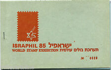 ISRAEL, CARNET ISRAPHIL 85 WORLD STAMP EXHIBITION      m