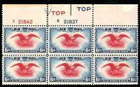USAstamps Unused VF US 1938 Airmail Eagle Arrow Plate Block Scott C23 OG MVLH
