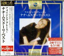 NANA MOUSKOURI-AMAZING GRACE NANA MOUSKOURI BEST-JAPAN CD C15