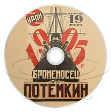 Battleship Potemkin (Bronenosets) (1925) Silent Russian History Movie/Film (DVD)