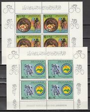 Libya, Scott cat. 840-841. Junior Cycling issue as sheets of 4.