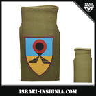 ISRAEL IDF ARMY ARMOR CORPS OLD AND OBSOLETE UNIT TAG INSIGNIA - CLOTH