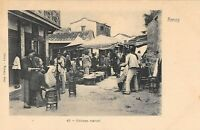 CPA CHINE AMOY CHINESE MARKET (cpa rare