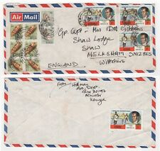 1976 KENYA Air Mail Cover NAIROBI to SHAW MELKSHAM GB Olympic & Seashell Issues