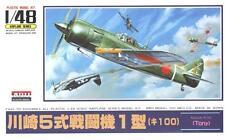 KAWASAKI Ki-100-I OTSU /TONY/ (JAPANESE AF MKGS)#5  1/48 ARII RARE