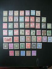 Algérie  Stamps French Colonies  Taxe   N° 1 à 48 + 59 à 63  neuf */ **  à voir
