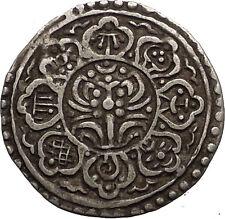 1895 TIBET Dalai Lama Ga-den Palace Drepung Monastery Silver Tangka Coin i57549