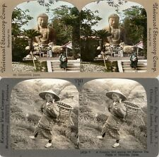 18 STEREOFOTOS ÜBER JAPAN TOKYO TOKIO UM 1900 Serie 5