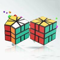 Speed Super Square One SQ-1 Plastic Magic Cube Twist Puzzle Multicolor _