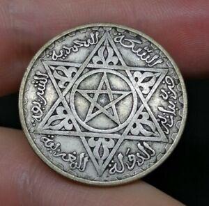 Morocco Silver 200 Franc 1953 Good Coin (9)