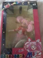 Used Sailor Moon Excellent Doll M Chibi Moon Bandai 1994 Sailor Moon Star Figure