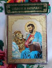 """Ukrainian Orthodox Icon St. Mark  the Evangelist the Apostle 4""""x5"""" Апостол Марк"""