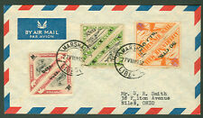 LIBERIA 1952, 294, C46A C48 Issues on cover to U.S. w/inverted value