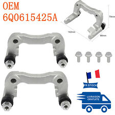 2PCS Support d'étrier de frein pour Audi VW GOLF ARRIERE GAUCHE DROIT 6Q0615425A