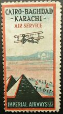 EGYPT CIRCA 1929 IMPERIAL AIRWAYS UNUSED AIRMAIL STAMP LABEL - VERY RARE - SEE!