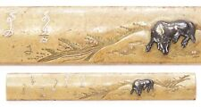 Antique Japanese Brass Kozuka Horse Grass Writing Poem Samurai Sword Fitting
