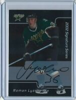 01/02 Be A Player Signature Series Autograph #36 Roman Lyashenko (Deceased)