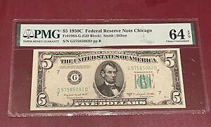 USA FEDERAL RESERVE BANK NOTE CHICAGO 5 DOLLARS 1950C PMG 65 GEM UNC EPQ