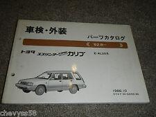 1982-1986 82 86 TOYOTA 82.8 E-AL25 JAPANESE JDM PARTS BOOK CATALOG DIAGRAM