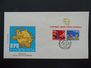 Rumänien FDC , Mi Block 112 I Plattenfheler , Sc 2492 Error, UPU ohne Kontrollnr