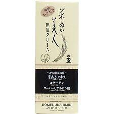 JAPAN NIHON SAKARI KOMENUKA BIJIN RICE BRAN FACE SKIN CARE MOISTURIZER CREAM 35G