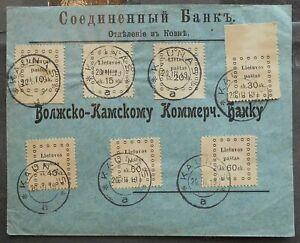 Lithuania 1919 Cover, Kaunas, 7 stamps, used