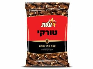 Elite Ground Black Turkish Coffee KOSHER Israel Tasty 100gr Aroma Dark Mud