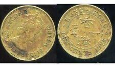 HONG KONG  10 cents ( ten cents ) 1975   ter