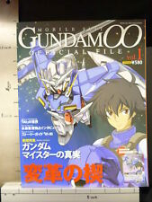 Book GUNDAM OO Official File Vol.1 Art Book Illustration KD