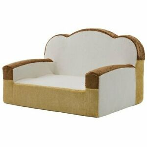 CELLUTANE bread sofa made in Japan for one person Seat chair