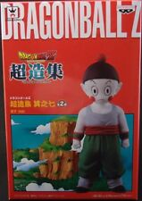 DRAGON BALL Z THE FIGURE COLLECTION VOL.7 CHAOZ/CHAOZU BANPRESTO 2016
