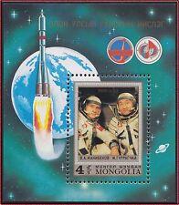 MONGOLIE BLOC N°75** Bf  Espace,  TB, 1981 MONGOLIA Space SHEET MNH