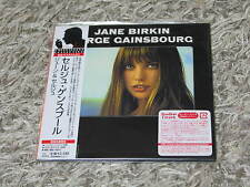 JANE BIRKIN SERGE GAINSBOURG RARE OOP JAPAN MINI-LP CD