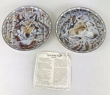 Bradford Exchange Kindred Spirits Lot -2 Plates- Diana Casey Wolves Collectible